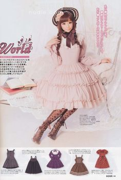 Lolita Fashion | Classical | Inoccent World