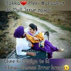 Punjabi Couple Quotes . #couple #love #quotes #fun #nakhra ...