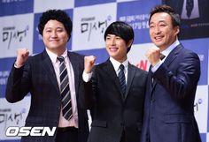 Korean TV drama '미생'  Daum 연예