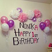 On Walls,ダイソー,セリア,赤ちゃん本舗,誕生日飾り付けに関連する他の写真