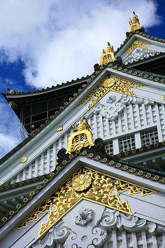 Osaka castle, Japan, Osaka