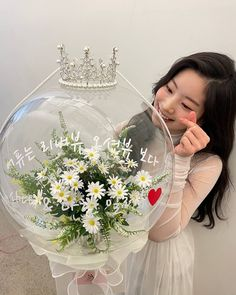 Nayeon, K Pop, Chaeyoung Twice, Twice Dahyun, Perfect World, Korean Girl Groups, Kpop Girls, Asian Girl, Balloons