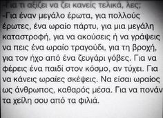 Movie Quotes, Life Quotes, Qoutes, Favorite Quotes, Best Quotes, Simple Sayings, Swag Quotes, Live Laugh Love, Greek Quotes