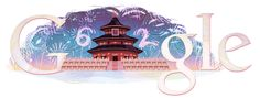 China National Day 2011 [Национальный день Китая] /This doodle was shown: 01.10.2011 /Countries, in which doodle was shown: China, Hong Kong