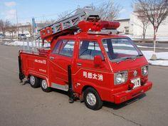 Super Mini Fire Engine