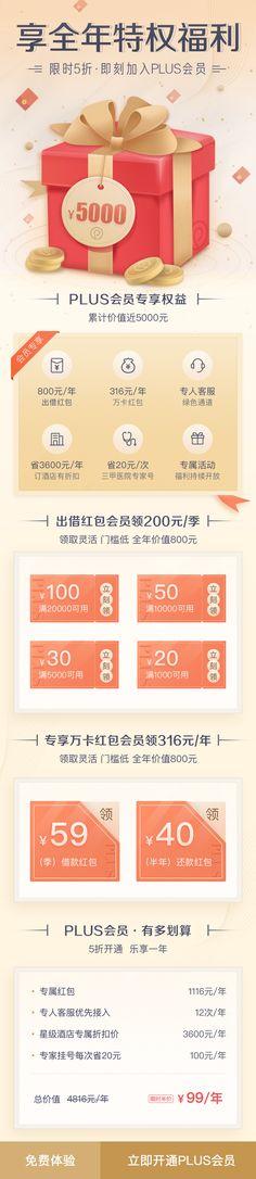 11>> App Ui Design, Game Design, Event Design, Web Design, Graphic Design, Wireframe Web, Illustration Art Drawing, Chinese Design, Ui Web