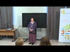 [ОтУС] Беседы об искусстве - Лекция №1 - YouTube