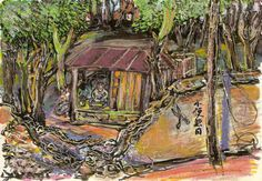 Painting by Akira Kurosawa - Madadayo Akira, Fairy Tale Projects, Life Is Strange, Conceptual Art, Feature Film, Storyboard, Filmmaking, Painting & Drawing, Book Art