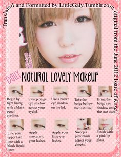 living natural natural natural  gyaru more makeup daily makeup makeup lovely makeup  tutorial tutorial