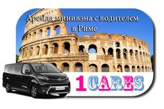 Car Rental, Italy Travel, Pisa, Places To Visit, Building, Travel Agency, Buildings, Italy Destinations, Places Worth Visiting
