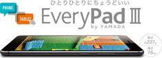 EveryPadⅢ|YAMADA DENKI Co.,LTD.