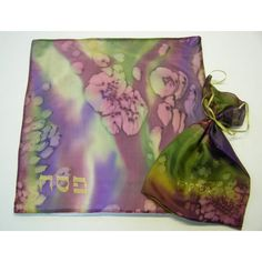 EARTH COLOR IN MATZO COVER SET : EARTH COLOR IN MATZO COVER SET. MADE OF HAND PAINTED SILK IN ISRAEL.