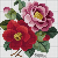 New Embroidery Rose Pattern Design Cross Stitch Ideas Beaded Cross Stitch, Cross Stitch Rose, Cross Stitch Flowers, Cross Stitch Charts, Cross Stitch Designs, Cross Stitch Embroidery, Embroidery Patterns, Cross Stitch Patterns, Le Point