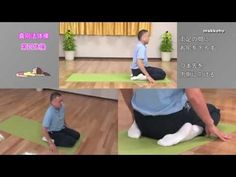 Красота  по-японски: Секретная гимнастика японских женщин Макко-хо. Обсуждение на LiveInternet - Российский Сервис Онлайн-Дневников
