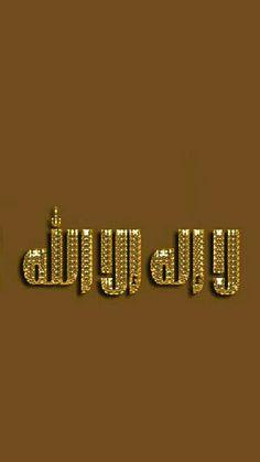 Cute Desktop Wallpaper, Dark Wallpaper, Wallpaper Backgrounds, Wallpapers, Islamic Images, Islamic Pictures, Doa Islam, Arabic Calligraphy Art, Islamic Wallpaper