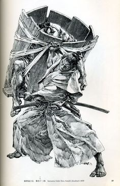 "artwatcher: """" ""Hiroshi Hirata is a Japanese manga artist best known in the United States for the samurai manga series Satsuma Gishiden. Hirata's works belong to the subset of manga known as ""gekiga"". Art Manga, Manga Artist, Anime Art, Art Sketches, Art Drawings, Gravure Illustration, Arte Ninja, Arte Hip Hop, Art Du Croquis"