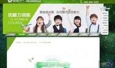 الآباء في الصين يُدخلون أطفالهم الصغار في…: يُلحقالآباء في الصينأطفالهم الذين لا تتجاوز أعمارهم الثلاث سنوات في دورات ادارة الشركات من…