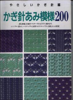 crochelinhasagulhas: Pontos de crochê II Crochet Designes