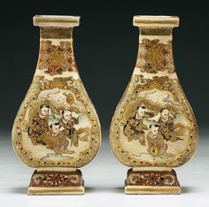 "Pair of Japanese Antique Gilt Satsuma Porcelain Vases: of 19th Century  Dimensions: H: 5-1/2""(each)"