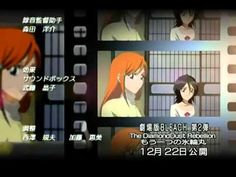 Bleach Ending 13 (v2, M): 種をまく日々/The Days When Seeds are Scattered by Kousuke Atari