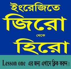 Mobile for pdf bangla book