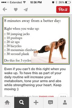 Morning workout! :)