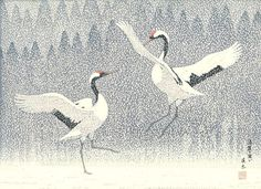 """Japanese Art Print """"Dance of Eternal Love (Red Crowned Cranes)"""" by Yoshida Toshi, woodblock print reproduction, fine art, asian art, snowy"""