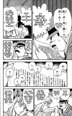 Read manga Detective Conan 184 online in high quality