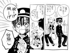 Wishing for bare legs. Venom Pictures, Manga, Ghost Boy, Chibi, Dark Anime, Doujinshi, Cute Drawings, Memes, Shit Happens