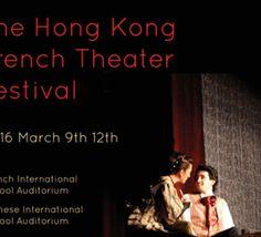HK+French+Theater+Festival+:+4+jours,+4+pièces+et+une+bonne+action