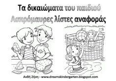 Human Rights, Children, Kids, Teacher, Activities, Education, Comics, School, Blog