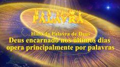 """""""Deus encarnado dos últimos dias encerra a Era da Graça e fala para aprimorar e iluminar, tirando noções vagas de Deus do coração do homem. Jesus fez um trabalho diferente. Fez milagres e os enfermos curou, pregou o evangelho do reino dos céus e foi crucificado para a todos redimir. Por isso, o homem acha que Deus sempre será assim. Deus encarnado dos últimos dias com palavras cumpre e revela tudo."""" de Seguir o Cordeiro e cantar cânticos novos… God, Carne, Movie Posters, Movies, Gospel Song Lyrics, Praise God, Best Music, Kingdom Of Heaven, Sick"""