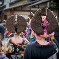 מה זה אונסן? רחצה משותפת סיפן |  בתי מרחץ ביפן | רחצה בעירום ביפן