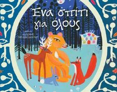 Once Upon A Time, Book Lists, Books, Kids, Greek, Fashion, Livres, Children, Young Children