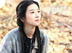 Shin seon deok ( seo ye ji)