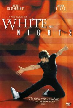 Love this movie, especially dance scenes with Gregory Hines and Michael.