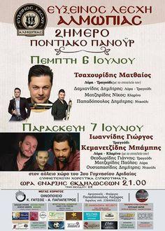 e-Pontos.gr: 2ήμερο Ποντιακό Πανοΰρ πραγματοποιεί η Εύξεινος Λέ...