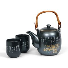 Black Kintake Japanese #Stoneware Tea Set Gift Set with Tea Pot, Two Cups, and Infuser.