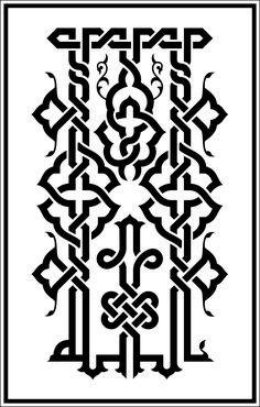 Islamic Calligraphy, Caligraphy, Arabic Font, Pagan Symbols, Islamic Patterns, Viking Warrior, Typography, Lettering, Bird Prints