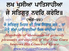 sikh's prayer.