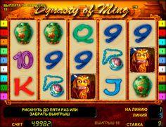 Играть в игровые автоматы always hotel чертежи для мебели казино