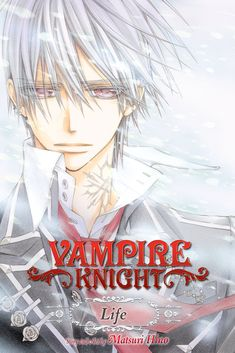 A digital-only exclusive! This special chapter reveals more about Yuki and Zero's relationship at the end of volume -- VIZ Media Author: Matsuri Hino Yuki And Zero, Matsuri Hino, Vampire Knight Zero, Yuki Kuran, Zero Kiryu, Best Love Stories, Thing 1, Manga Covers, Manga Pictures