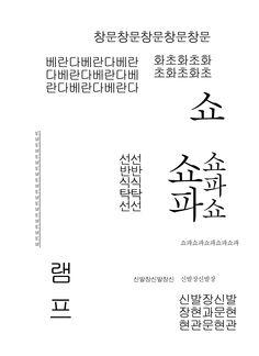 t212_KW_장정원_w09_06