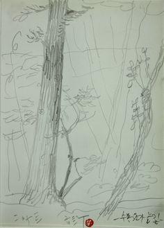 https://www.facebook.com/sahong.gum Drawing on Book, Gum-Sahong 금사홍, 드로잉, 북 2014