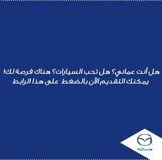 الرابط: http://on.fb.me/13GVwkg