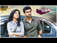 Thegidi (தேகிடி) 2014 Tamil Full Movie W/ ENG SUB  - Ashok Selvan, Janani Iyer - (More info on: http://LIFEWAYSVILLAGE.COM/movie/thegidi-%e0%ae%a4%e0%af%87%e0%ae%95%e0%ae%bf%e0%ae%9f%e0%ae%bf-2014-tamil-full-movie-w-eng-sub-ashok-selvan-janani-iyer/)