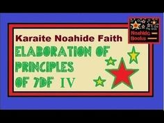 Karaite Noahide Faith - Elaboration of Principles of 7DF IV - Noahide Se... Rainbow Bible, Genesis 1, Torah, Religion, How To Apply, Faith, Books, Livros, Libros