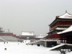 Forbidden City during winter time