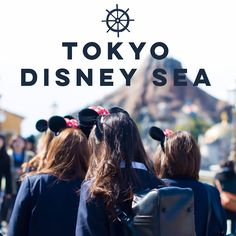 The Wanderlander: Tokyo Disneyseas - The most magical place on Earth