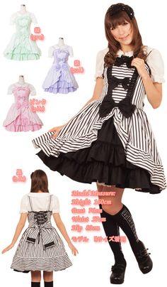 Adorable jumper skirt from Bodyline